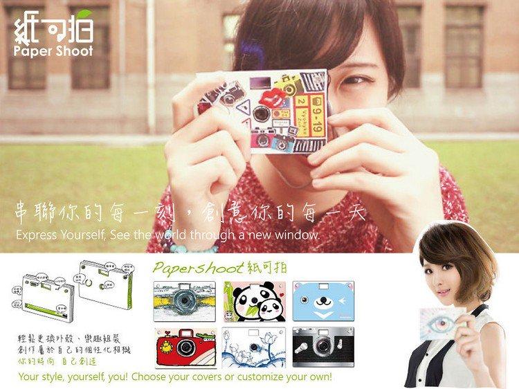 paper camera girl
