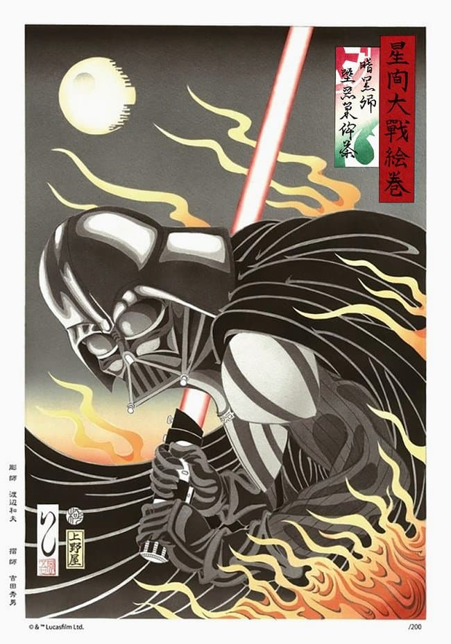 star-wars-japanese-wood-cut-vader