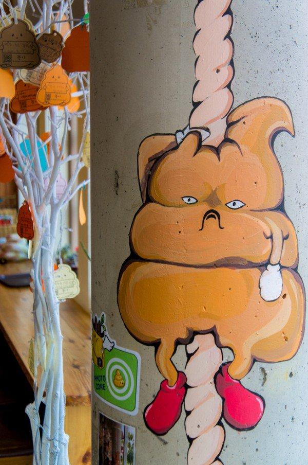 poop wall art
