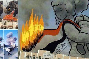 Yemeni Artists Smoke Art