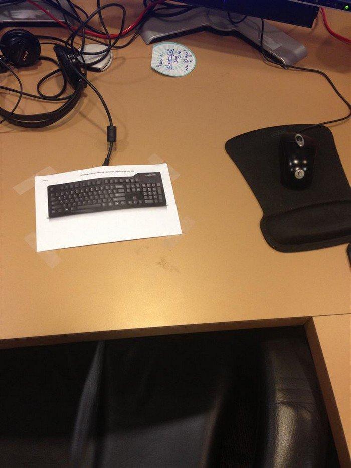 printed keyboard