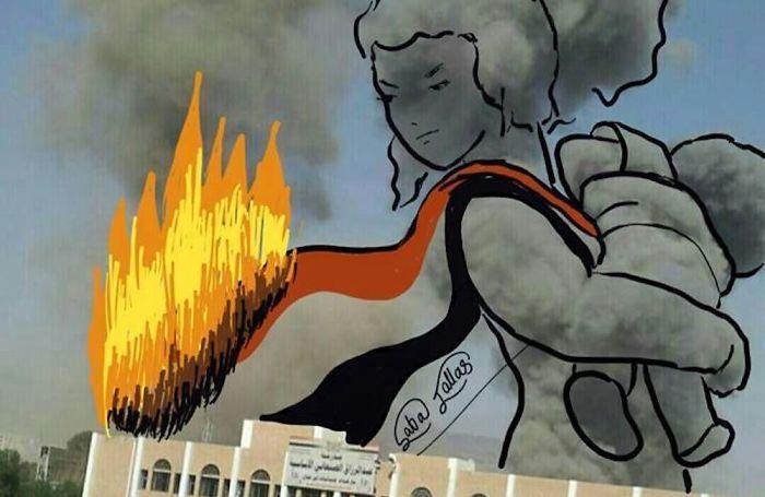 yemen-baby