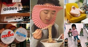 Crazy Japan Inventions
