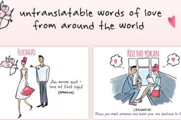 Untranslatable Love Words