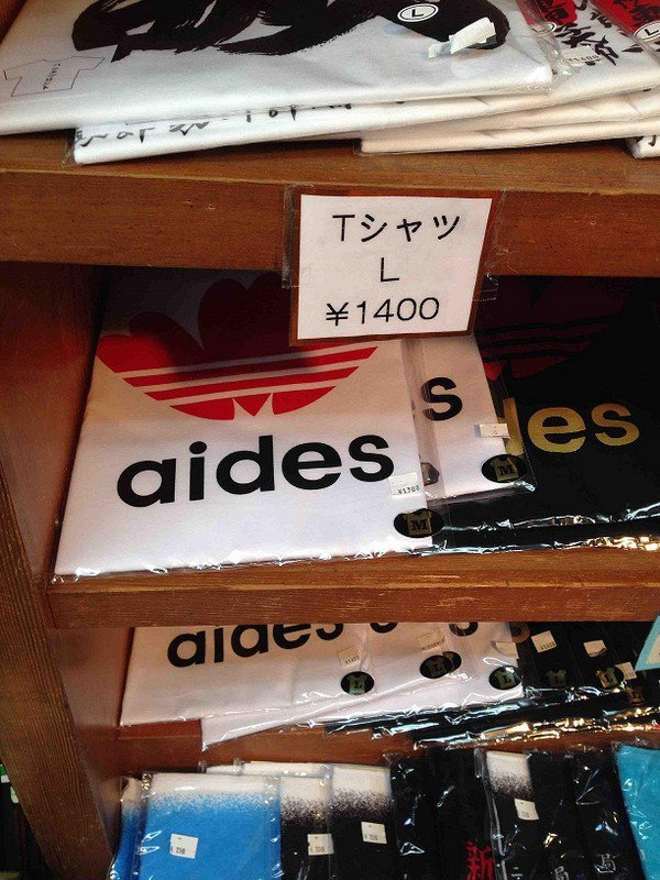 aides top