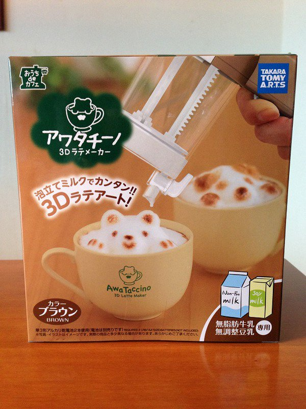 awataccino machine box