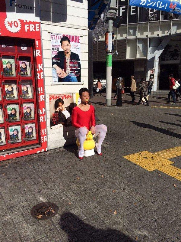 baby guy japan