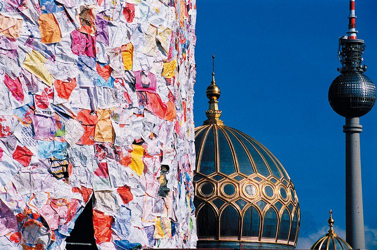 ha schult love letters minaret