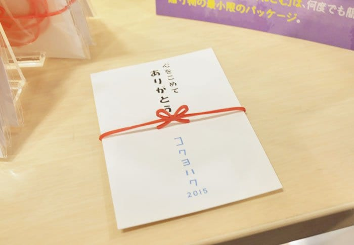 New Japanese Invention Sees Humble Rubber Band Prettily