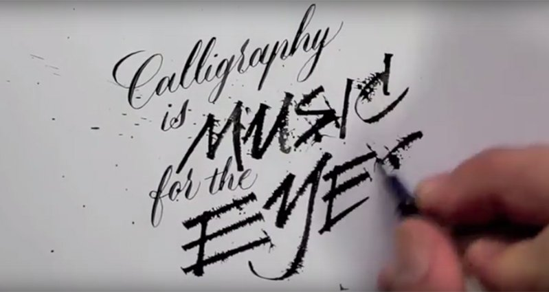 Master Calligrapher Seb Lester Creates Awesome Word Art