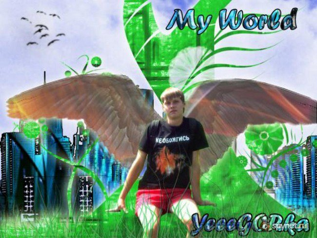 my world winged man