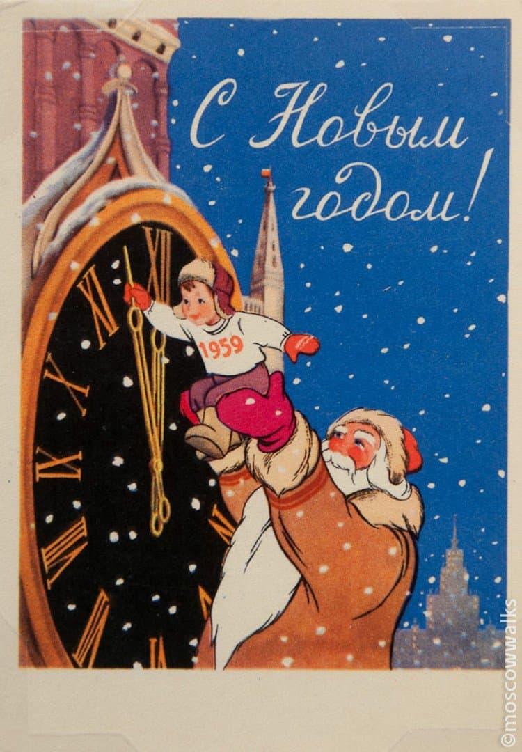 1959 santa card