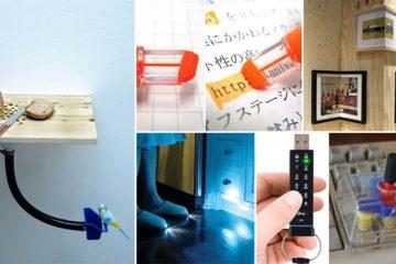 Inventions Unique Products
