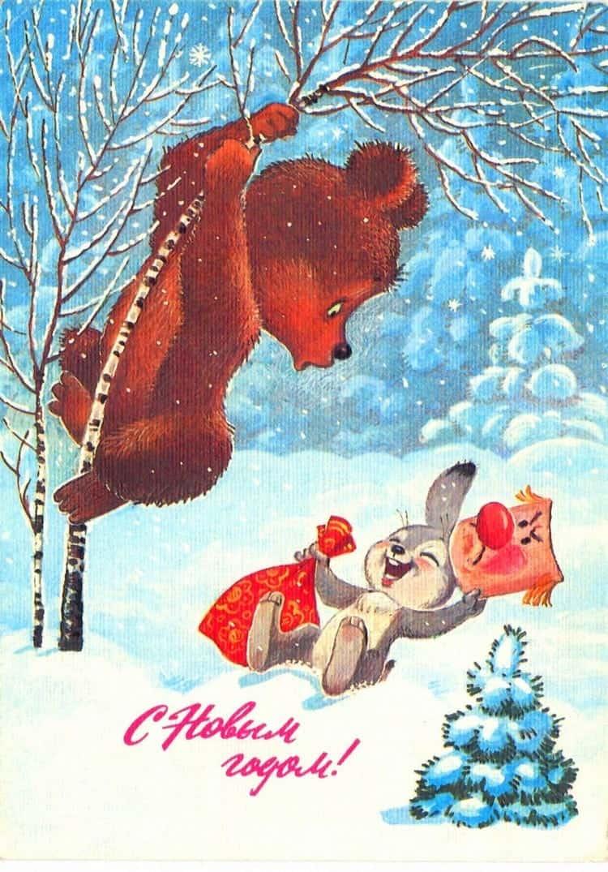 bear rabbit card
