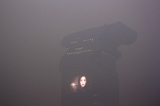 beijing smog screen