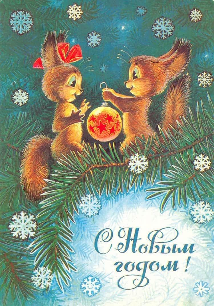 creatures decoration card