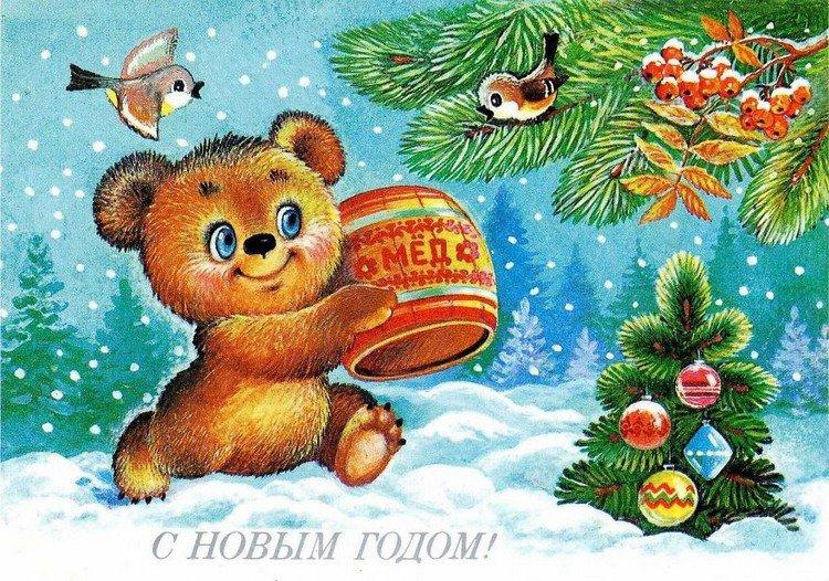 cute bear card