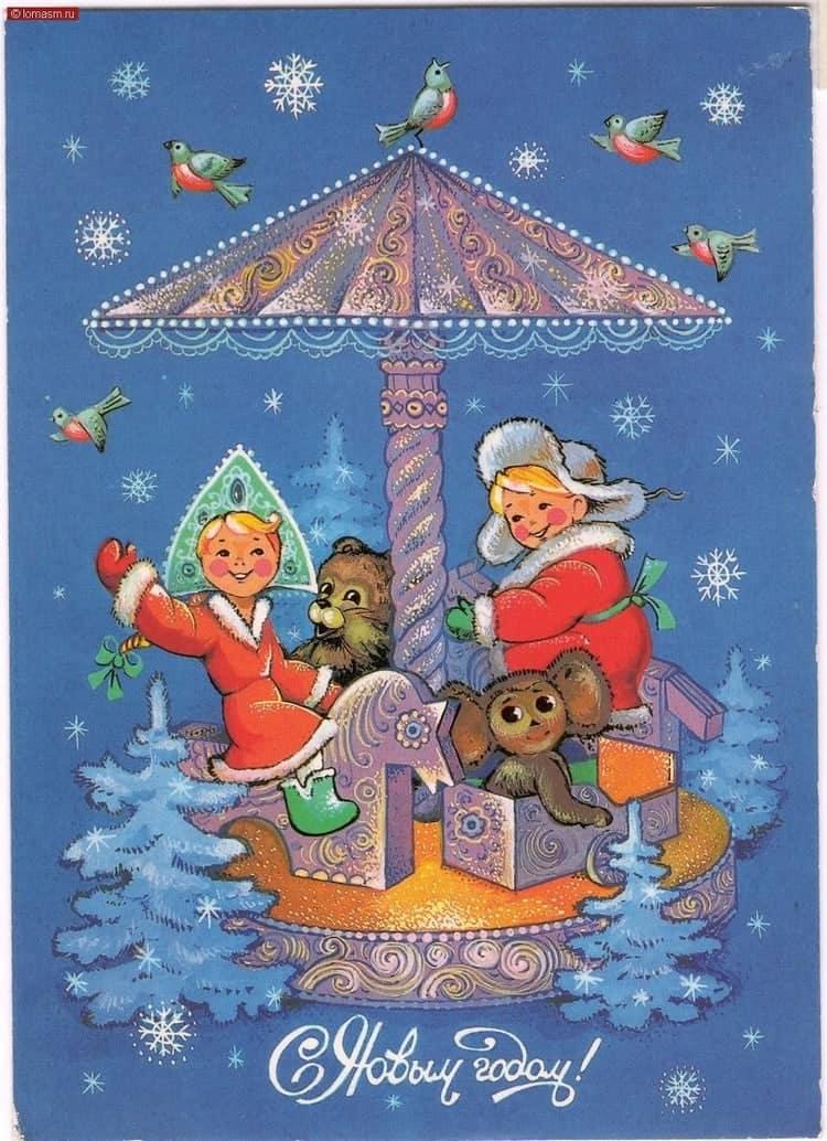 merry go round card