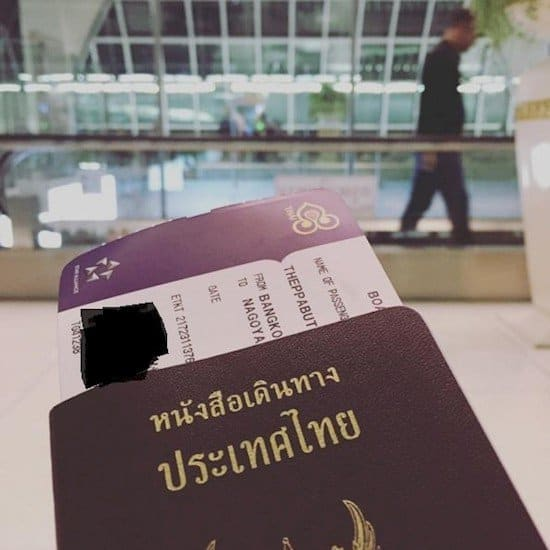 passport ticket