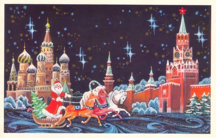 santa horses town card