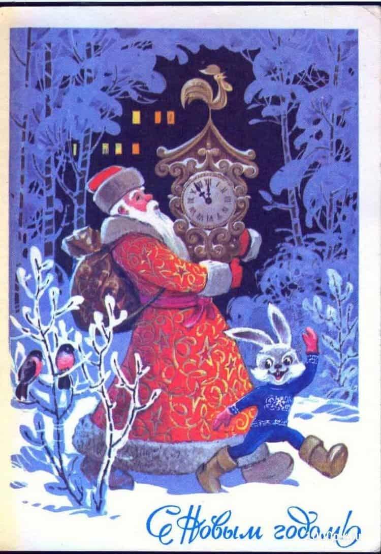 santa rabbit clock card