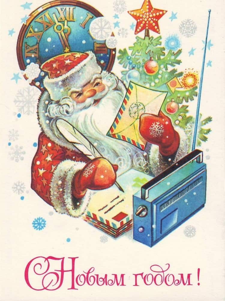 santa radio card