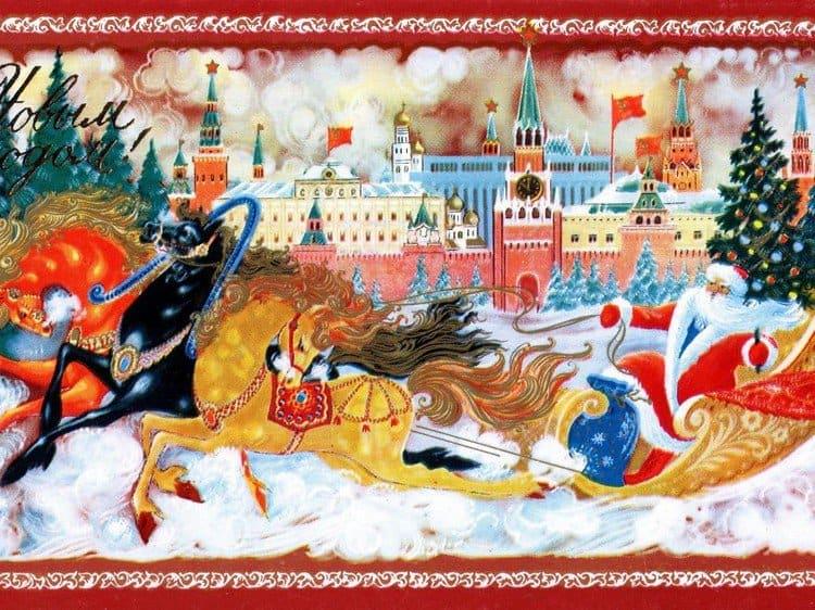 santa russian town card