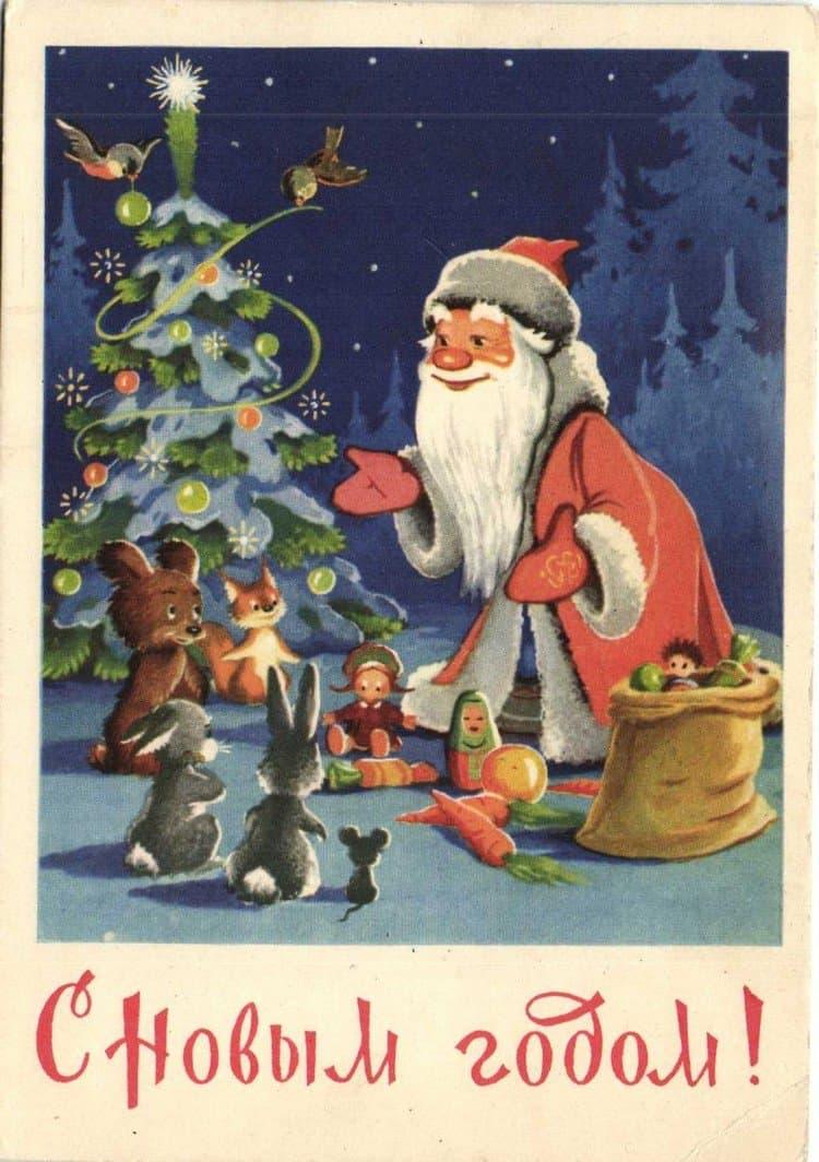 santa tree card