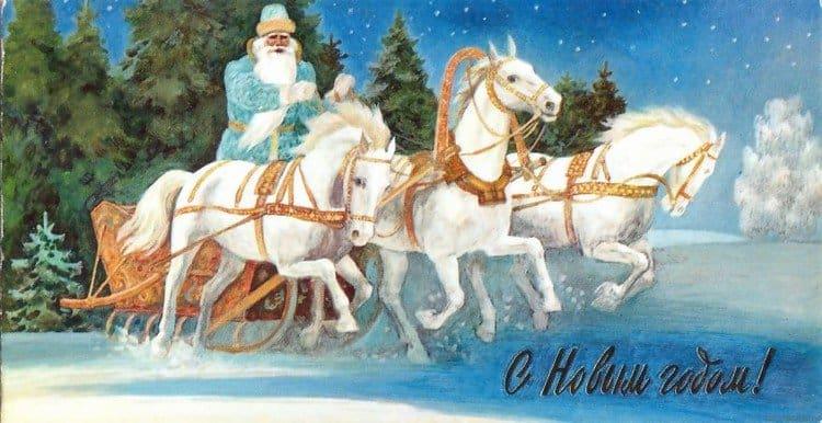 santa white horse card