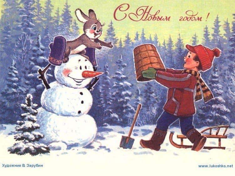 snowman boy card