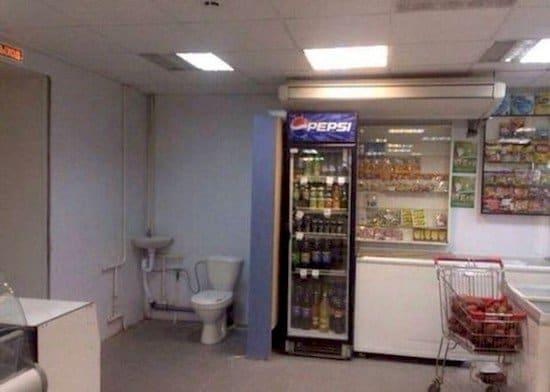 toilet fridge