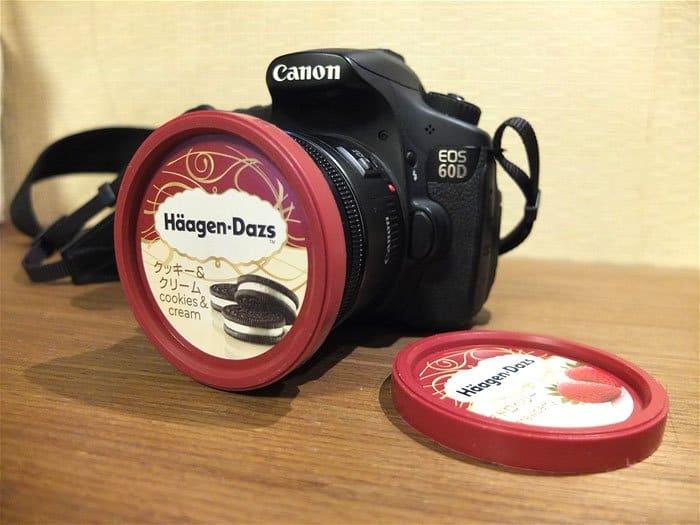 haagen-camera