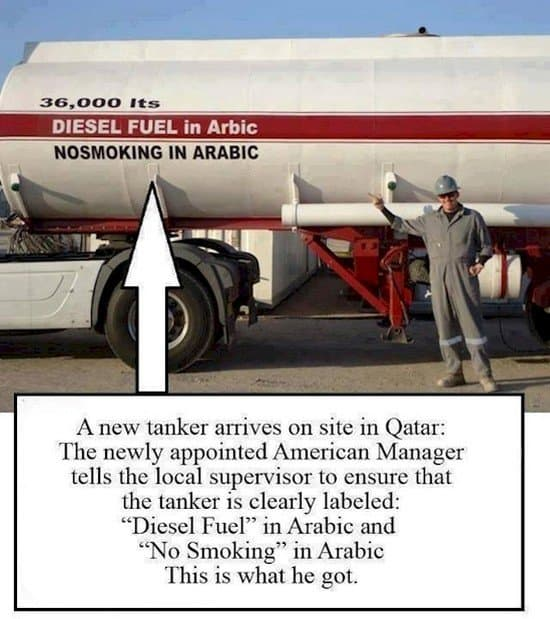 in arabic tanker