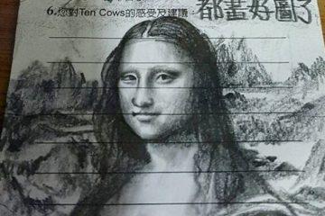 Mona Lisa Doodle Slow Service Ten Cows Taiwan
