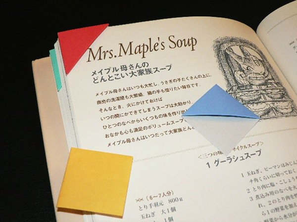 bookmark-third