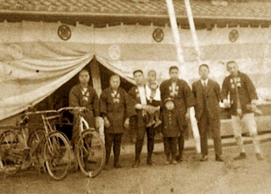old japanese photo