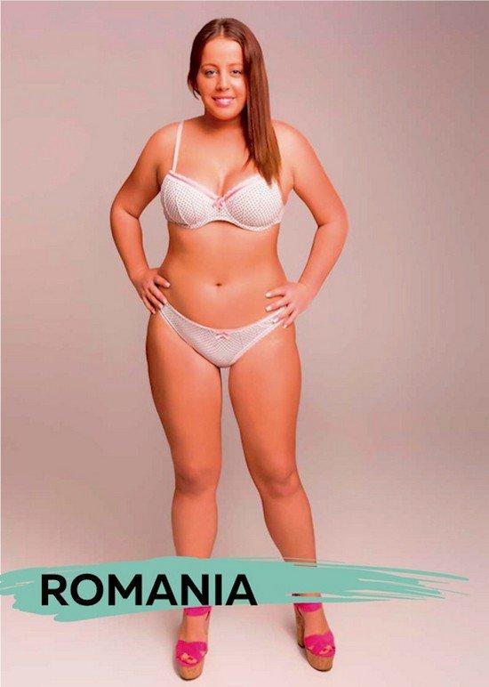 romania perfect woman