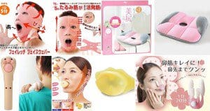 Crazy Beauty Products Japan