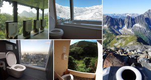 Toilets Most Incredible Views