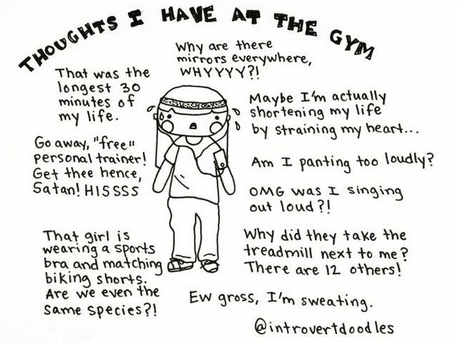 introvert gym