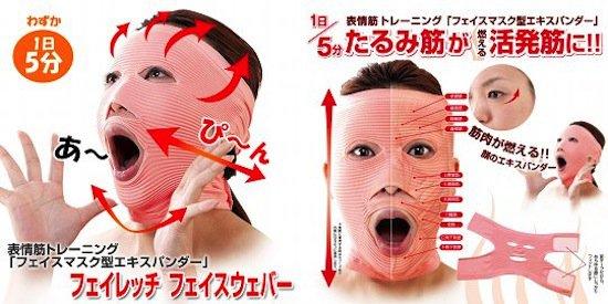 japan-mask