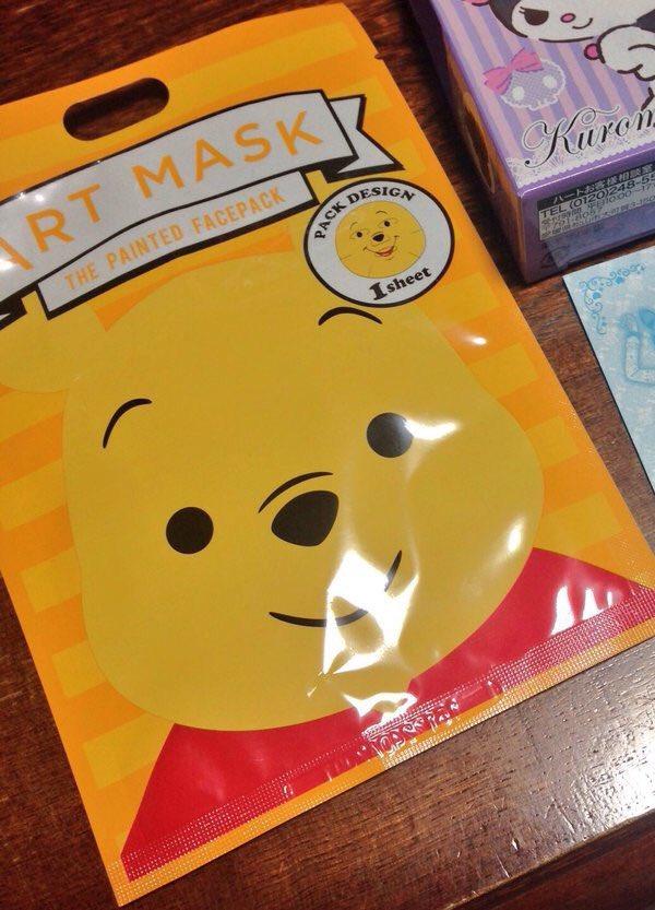 pooh mask