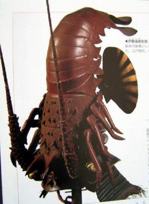 awesome-artifacts-samurai