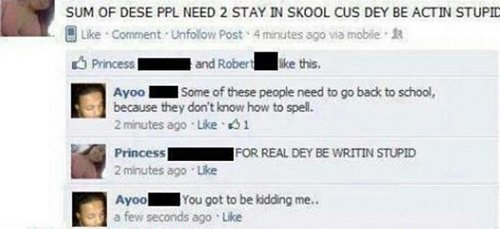 cringe-school