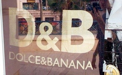 funny-knockoff-brands-dolce-and-banana