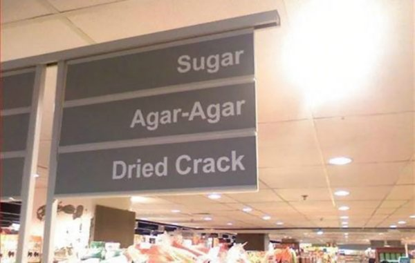 supermarket-fails-dried-crack