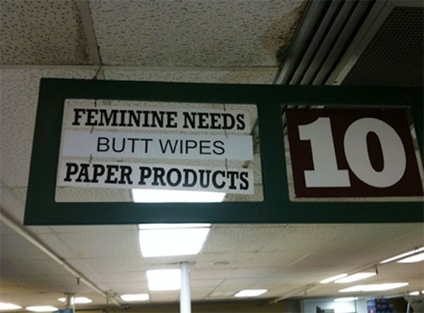 supermarket-fails-wipes