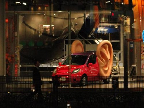 only-in-asia-big-eared-car