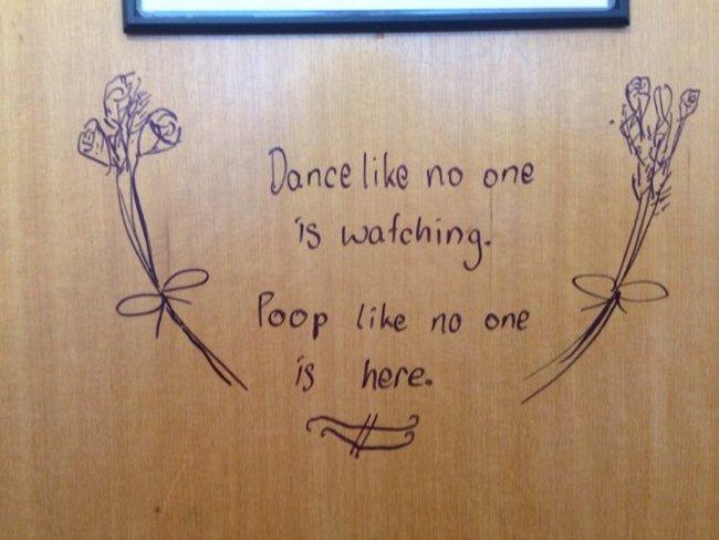 toilet-humor-dance