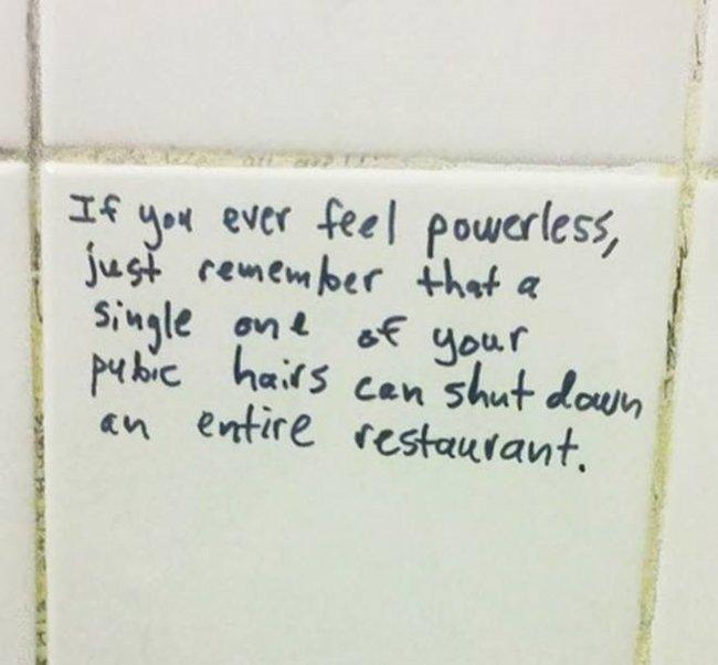 toilet-humor-powerless